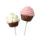 """Moule à sucettes """"Cupcakes"""""""
